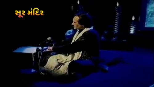 Hemant Pandya videos on Matrubharti