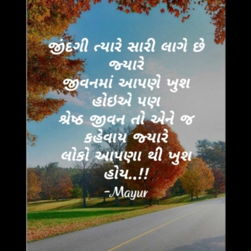 Post by Mayur Jethava on 07-Apr-2020 12:31pm