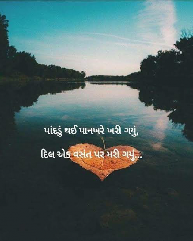 Gujarati Quotes by Bhavesh Rathod : 111389186