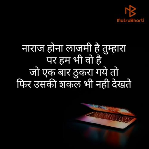 Post by Nikhilkumar on 08-Apr-2020 09:36pm