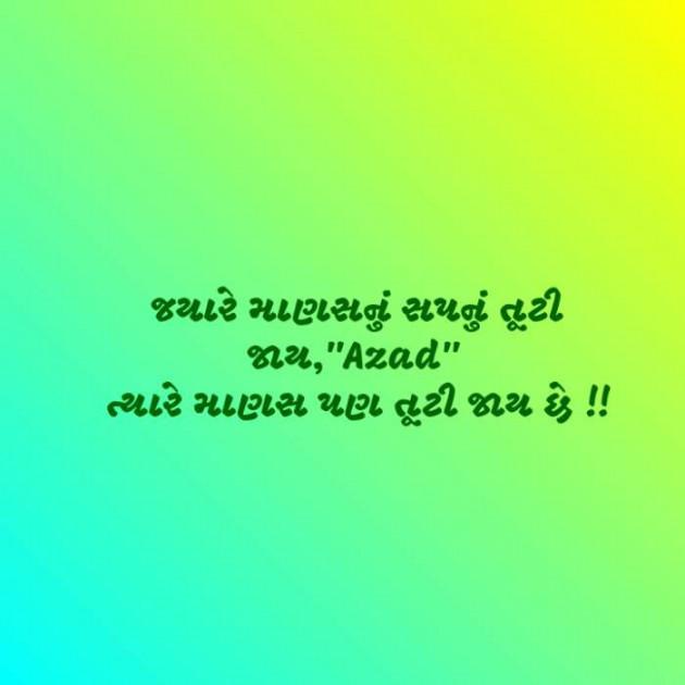 Gujarati Blog by संजय दवे गौ प्रेमी : 111392800