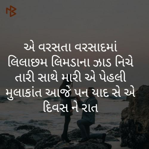 Post by Mukesh Chandpa on 12-Apr-2020 09:06pm