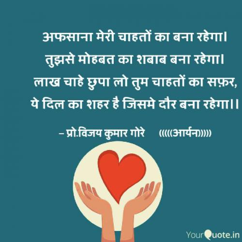 Post by Vijay Kumar Gore Aryan on 12-Apr-2020 10:25pm