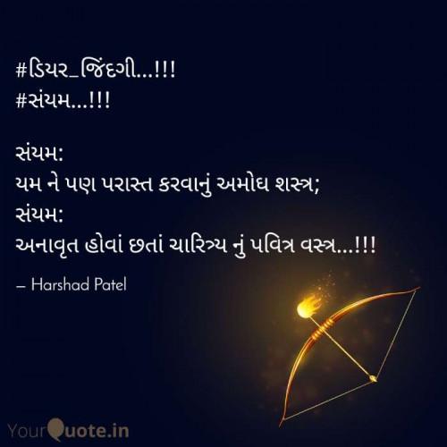 Post by HARSHADBHAI T KOTADIYA on 14-Apr-2020 07:56pm