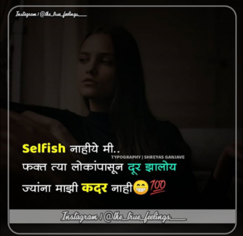 Post by Chetna on 30-Apr-2020 12:01pm