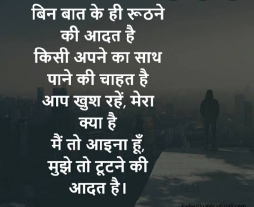 Post by Meera on 16-Apr-2020 09:55am