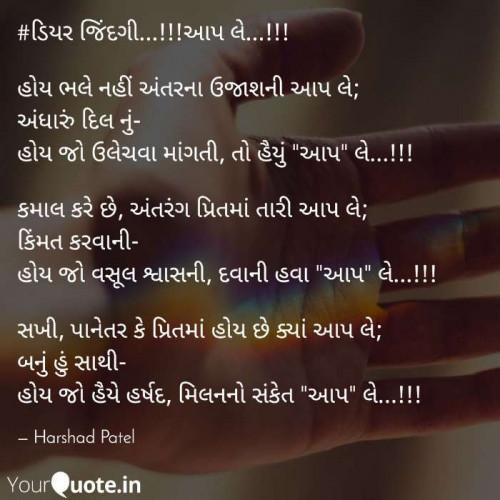 Post by HARSHADBHAI T KOTADIYA on 21-Apr-2020 09:23pm
