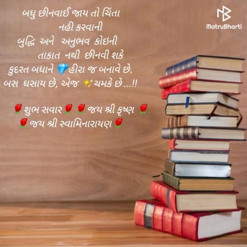 Post by Manish Mehta Siddharth Rajgor on 22-Apr-2020 01:01pm