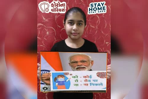 Rupen Patel videos on Matrubharti