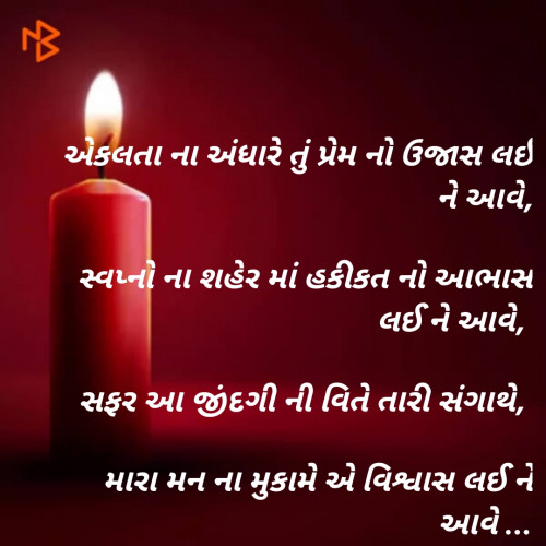 Post by Tanvi... Who Loves To Write.. on 24-Apr-2020 10:57am