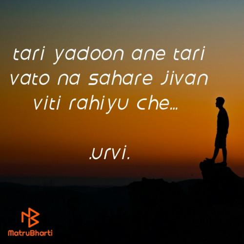 Post by Urvi on 24-Apr-2020 11:19pm