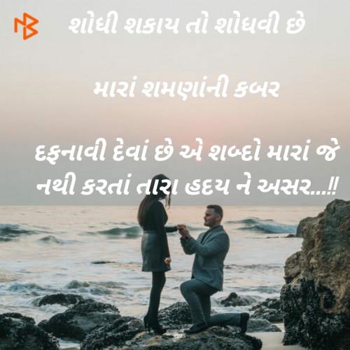 Post by Shaileshkumar joshi on 25-Apr-2020 10:02pm