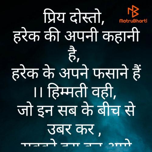 Post by Shobha Sharma on 26-Apr-2020 10:47am