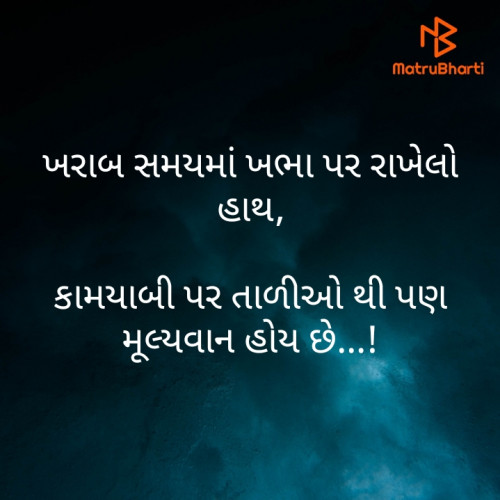 Post by Thakker Maahi on 28-Apr-2020 03:41pm