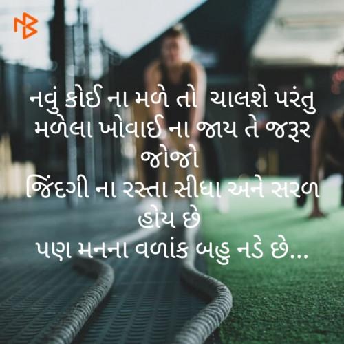 Post by Thakker Maahi on 28-Apr-2020 03:49pm