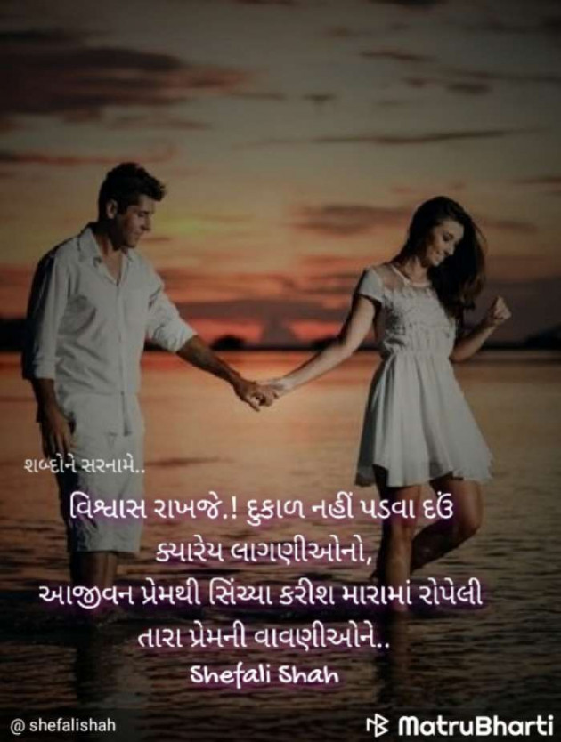 Gujarati Whatsapp-Status by Raju Makwana : 111414790