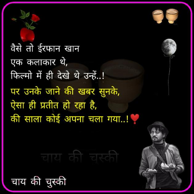 Gujarati Thought by Akshay Mulchandani : 111415287