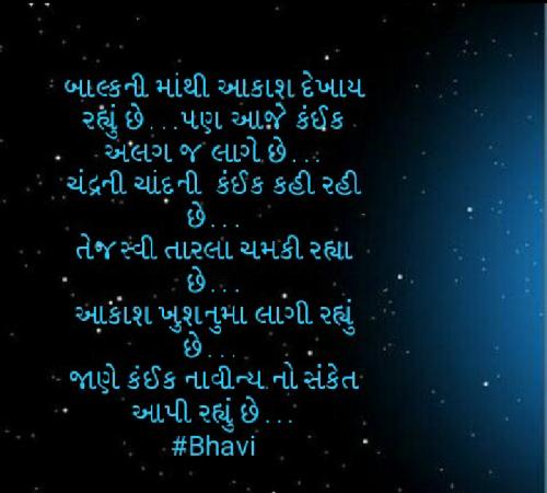 Post by Bhavini Patel on 29-Apr-2020 10:06pm