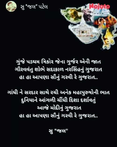 Post by Sujal Patel on 01-May-2020 12:01pm