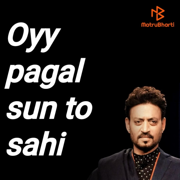 Marathi Film-Review by Viral Patel : 111419383