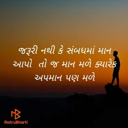 Post by Vina Purohit on 03-May-2020 02:32pm