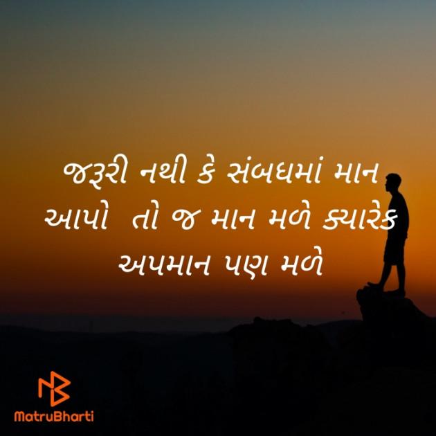 Gujarati Blog by Vina Purohit : 111420324