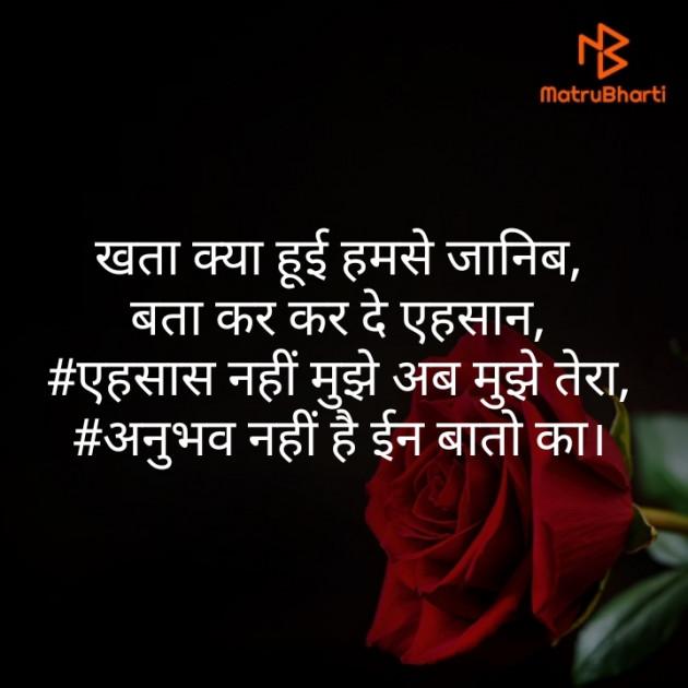 Hindi Blog by Divyesh Koriya : 111421145