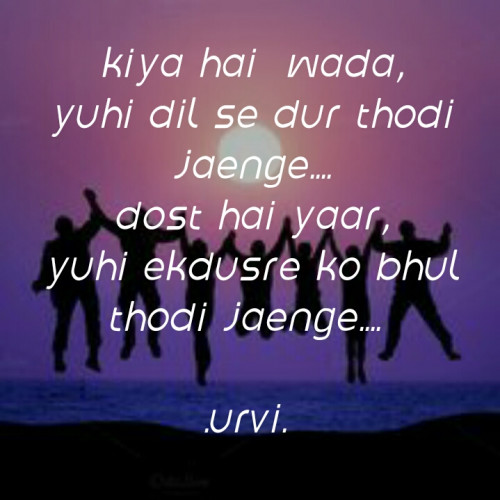 Post by Urvi on 04-May-2020 12:21pm