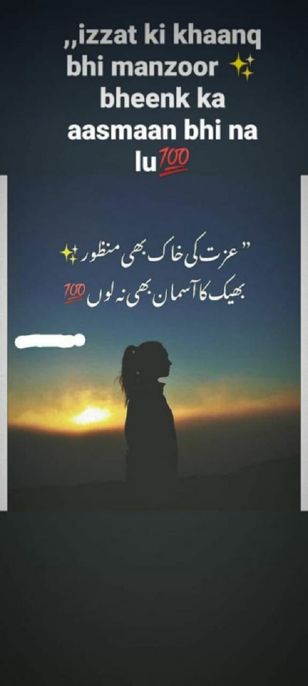 Hindi Shayri by Shaba Shaikh : 111421618