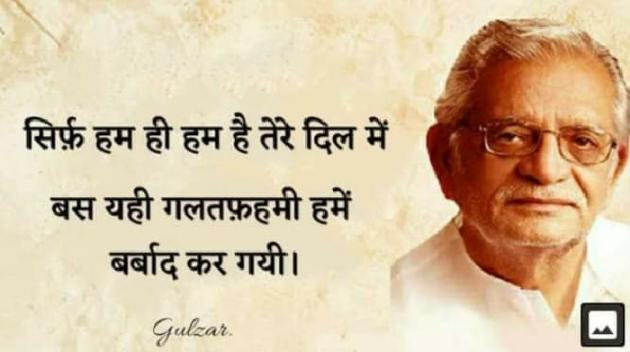Hindi Shayri by Shaba Shaikh : 111421771
