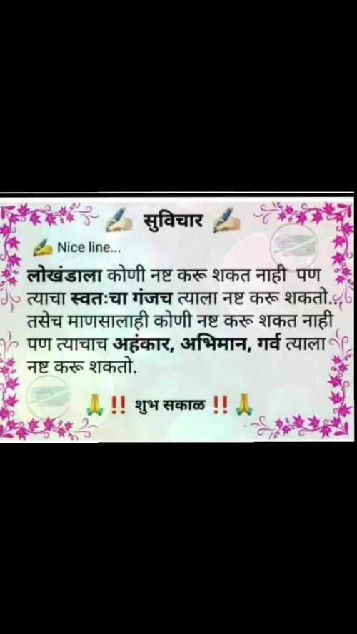 Post by Sonali Jadhav Dhotre on 05-May-2020 09:42am