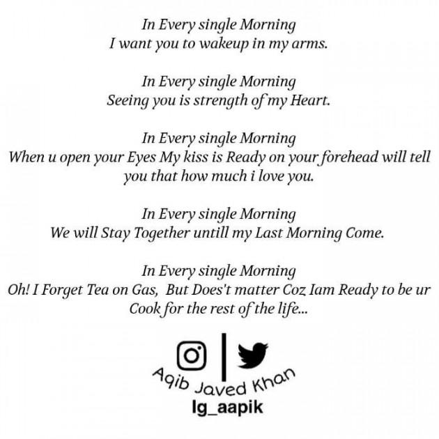 English Romance by Aqib Javed Khan : 111423393
