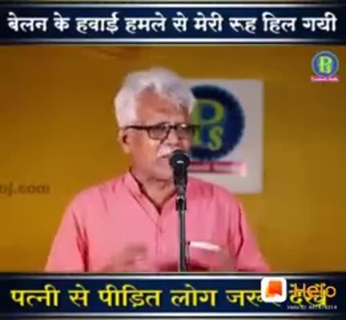 Anjan Roy Chowdhury videos on Matrubharti