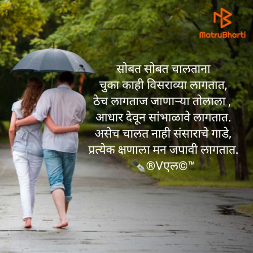 Post by V Chaudhari on 07-May-2020 06:40pm
