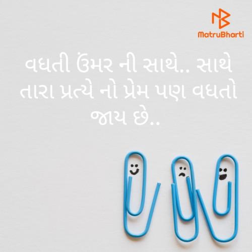 Post by Solanki Dashrathsinh on 08-May-2020 08:04am