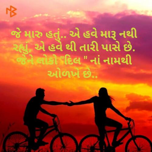 Post by Solanki Dashrathsinh on 11-May-2020 09:12am