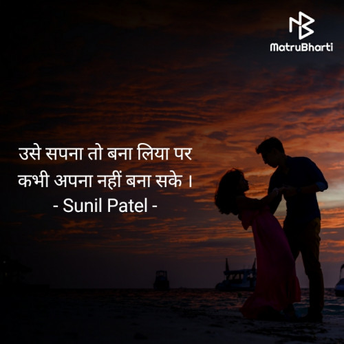 Post by Sunil Patel on 11-May-2020 03:01pm