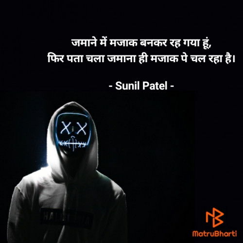 Post by Sunil Patel on 11-May-2020 09:03pm