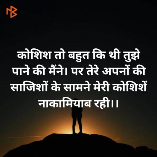 Post by Piyush Patel on 12-May-2020 05:06pm