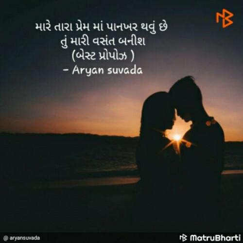 Post by ARYAN Suvada on 13-May-2020 09:26am
