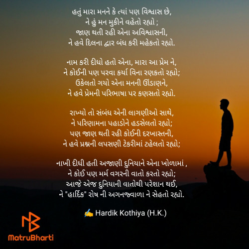 Post by Hardik Kothiya on 13-May-2020 11:34am
