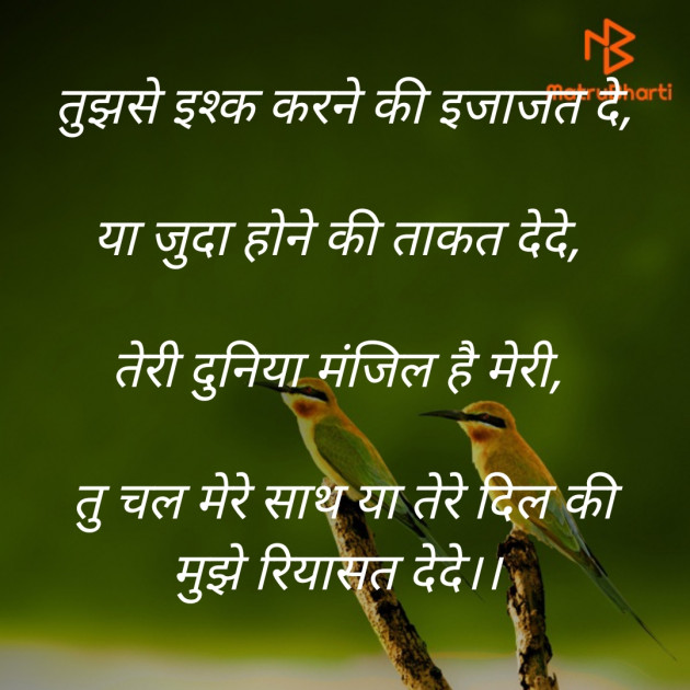 Hindi Thought by Tanvi... Who Loves To Write.. : 111434027