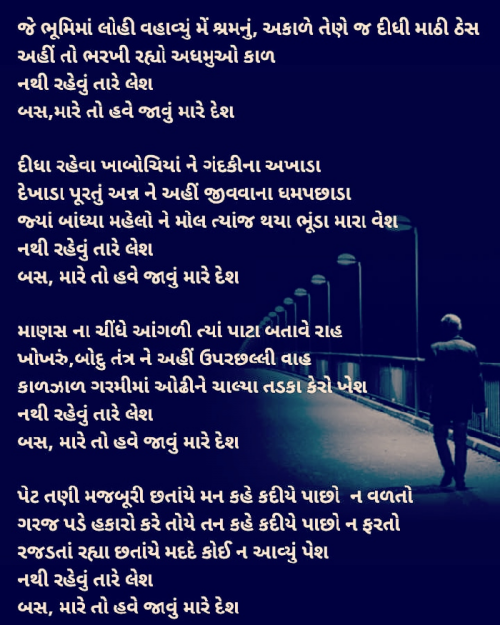 Post by Sujal Patel on 14-May-2020 01:08pm