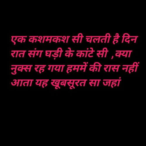 Post by Manju Bala on 14-May-2020 02:58pm