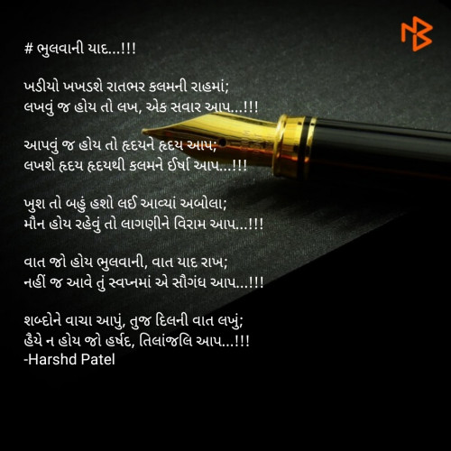 Post by HARSHADBHAI T KOTADIYA on 14-May-2020 05:58pm
