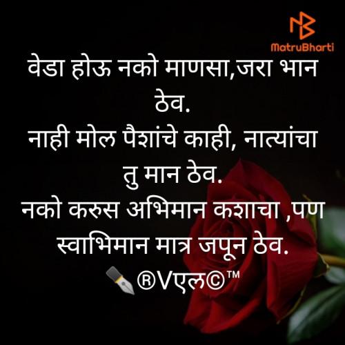 Post by V Chaudhari on 15-May-2020 02:08am