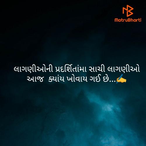 Post by Krupali Kapadiya on 15-May-2020 11:12pm