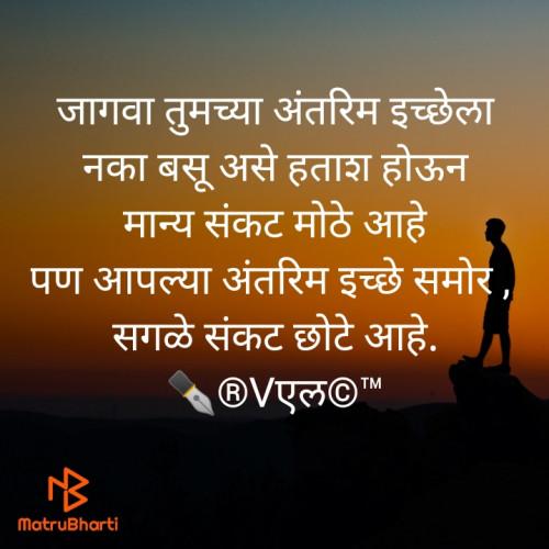 Post by V Chaudhari on 16-May-2020 01:46am