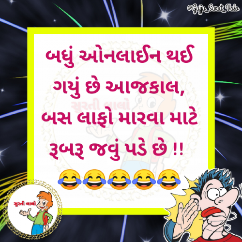 Post by gujju surat valo on 16-May-2020 06:51pm