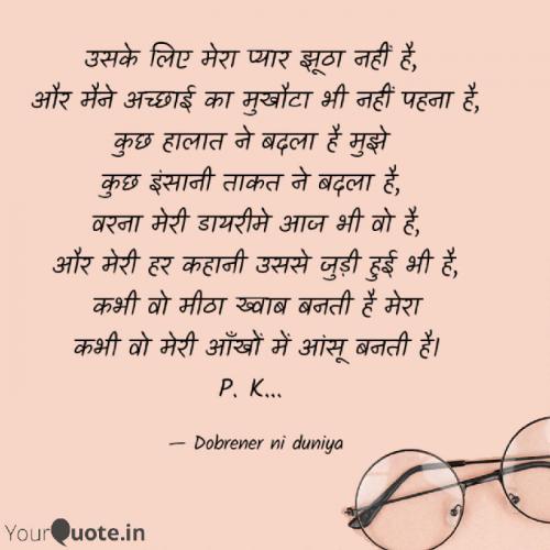 Post by Komal Deriya on 17-May-2020 03:47pm